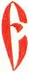 Drevnosti RG - letter Е 3.jpg