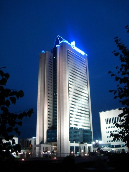 English: Gazprom Headquarters in Moscow, Russi...