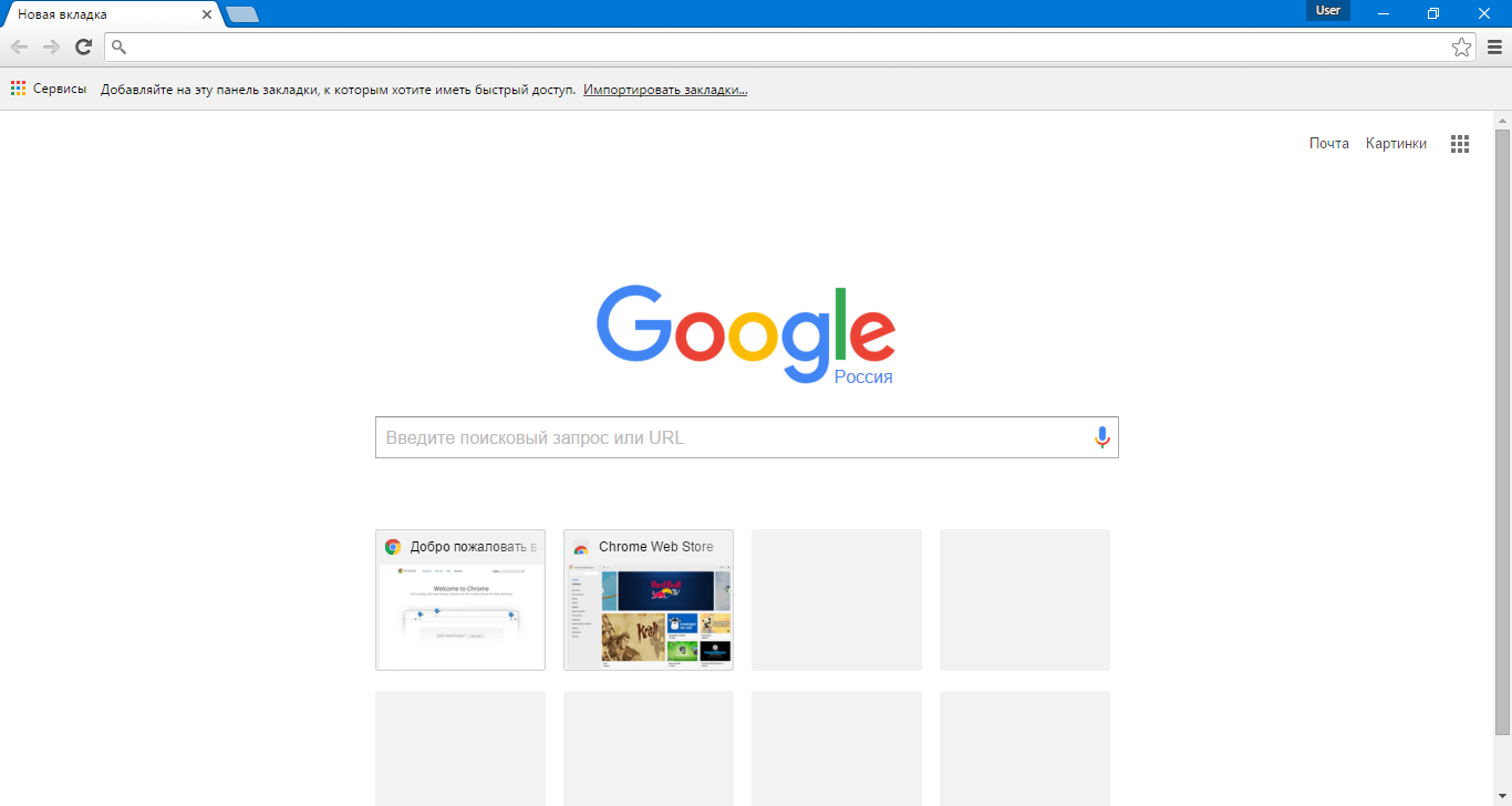 how to get chrome on windows 10