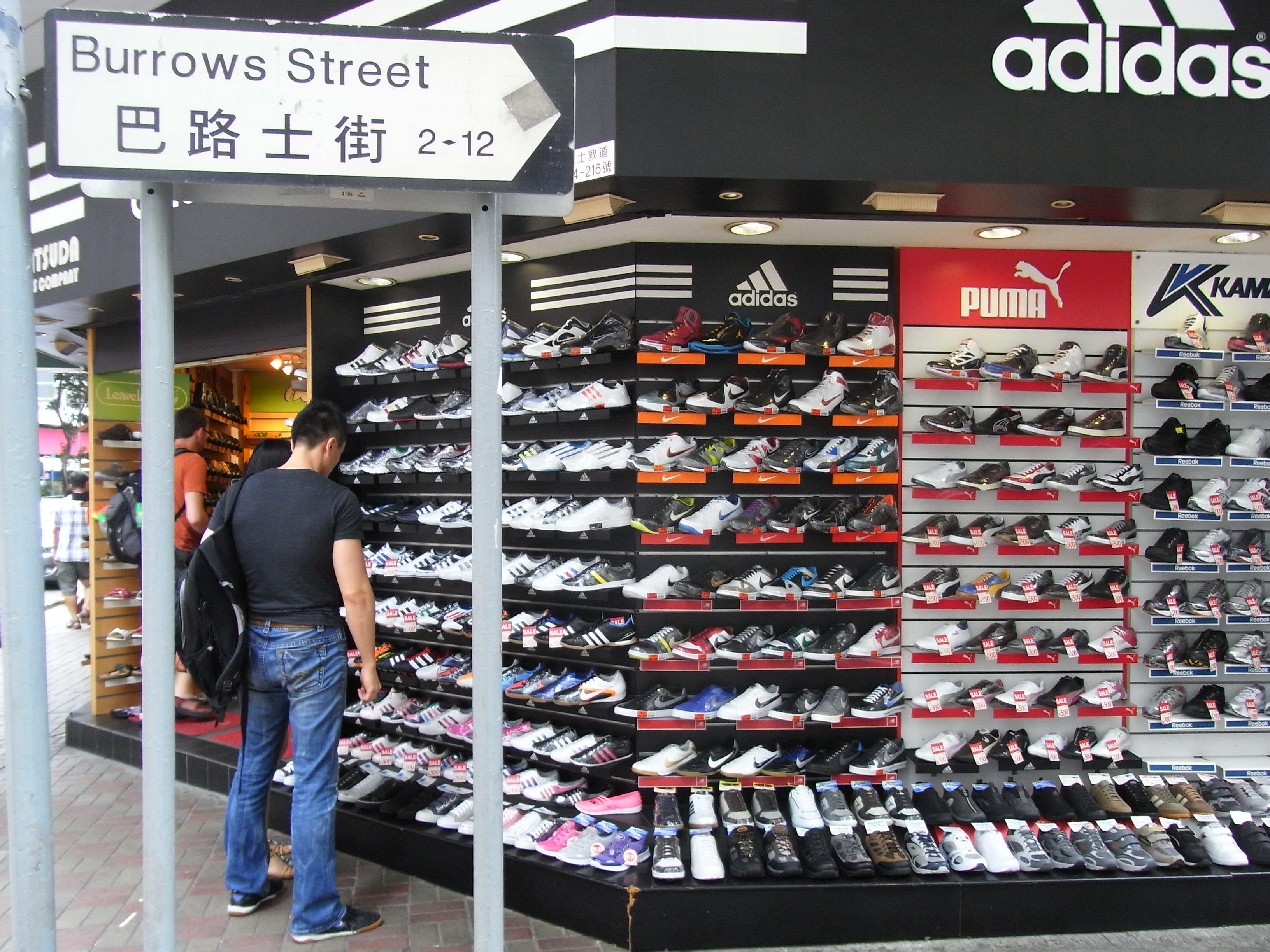 Shoe Sport Store In Falkirk