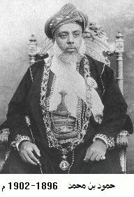 Hamoud bin Mohammed of Zanzibar - Wikipedia, the free encyclopedia