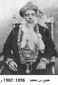 Hamoud bin Mohammed of Zanzibar Omani sultan of Zanzibar