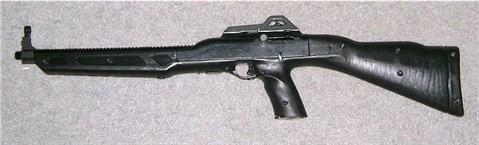 Gun Geek Frag — Let's Talk About Hi-Point: The Firearms