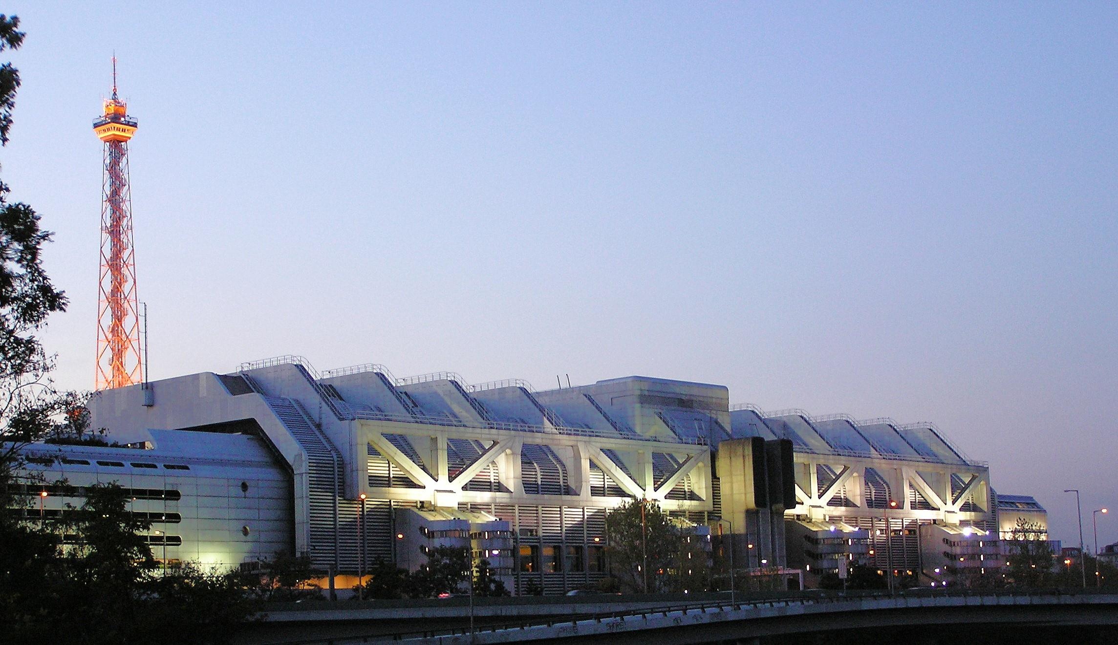 Internationales Congress Centrum Berlin