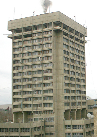 Ministry of Communications and Information Technology ...