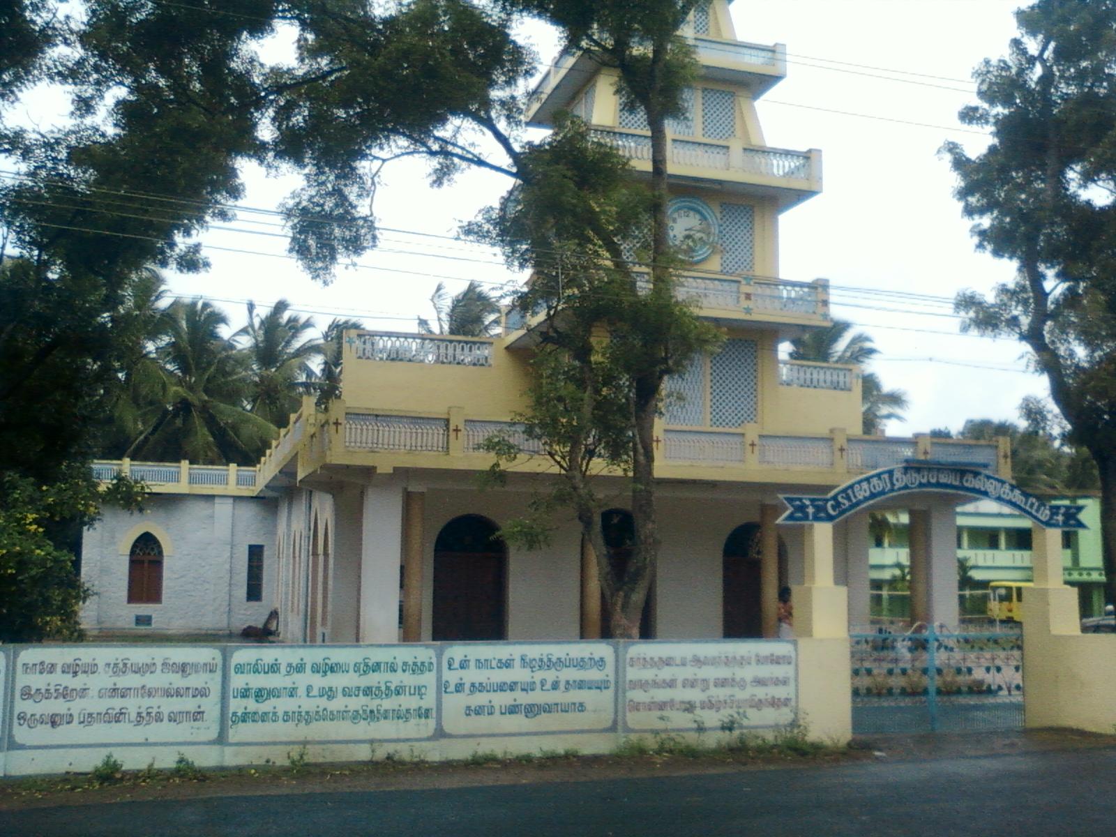 Kallukuttam Chatroom, Tamil Nadu - Free Online India E-Chat