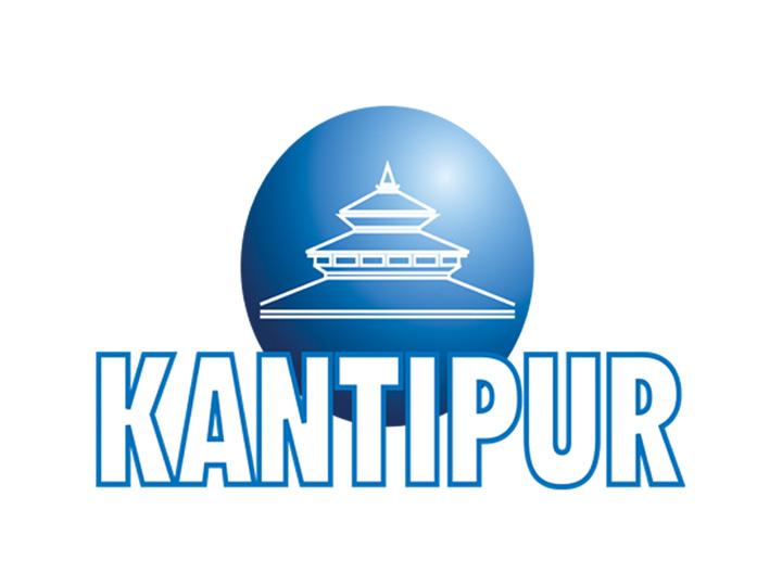 Kantipur Television Network Wikipedia