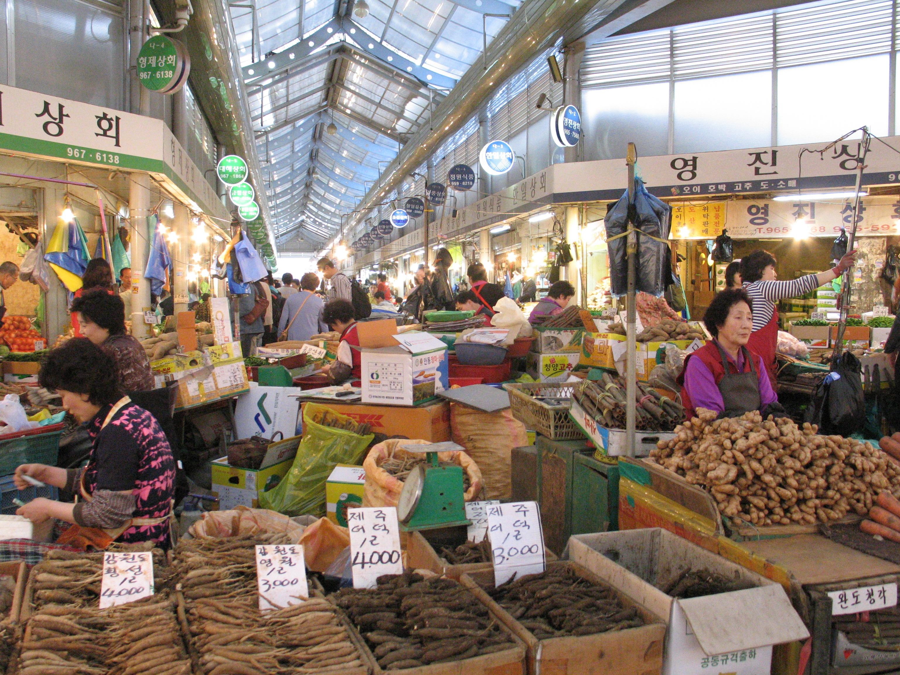 File:Korea-Seoul-Gyeongdong Market-02.jpg - Wikimedia Commons