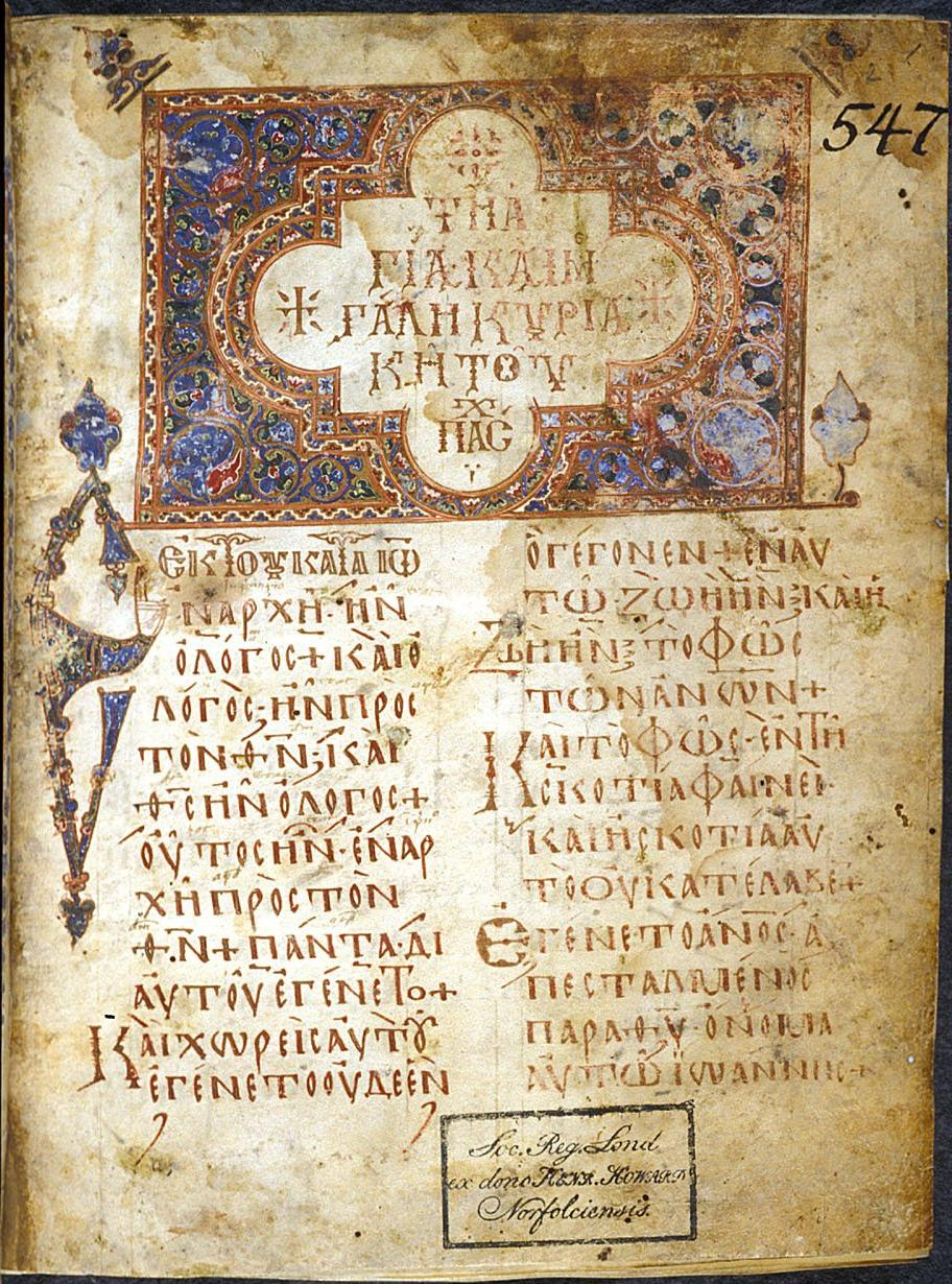 Image result for lectionaries ancient