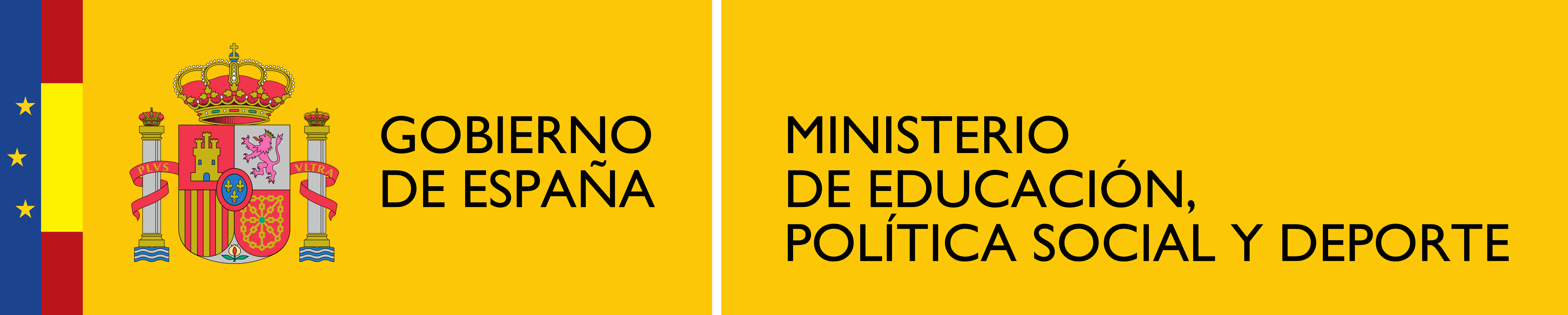 Ana s english blog december 2012 for Ministerio del interior educacion