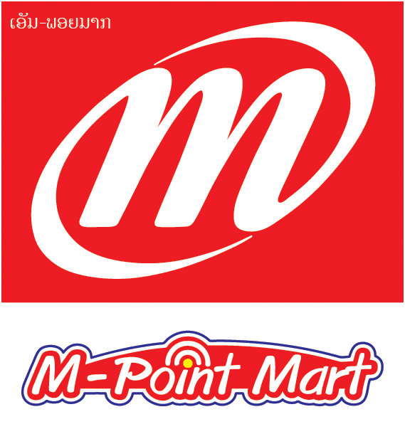 File M-Point Mart Logo.png. From Wikimedia Commons ... 5c445664b