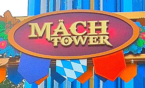 Busch Gardens Williamsburg Mach Tower