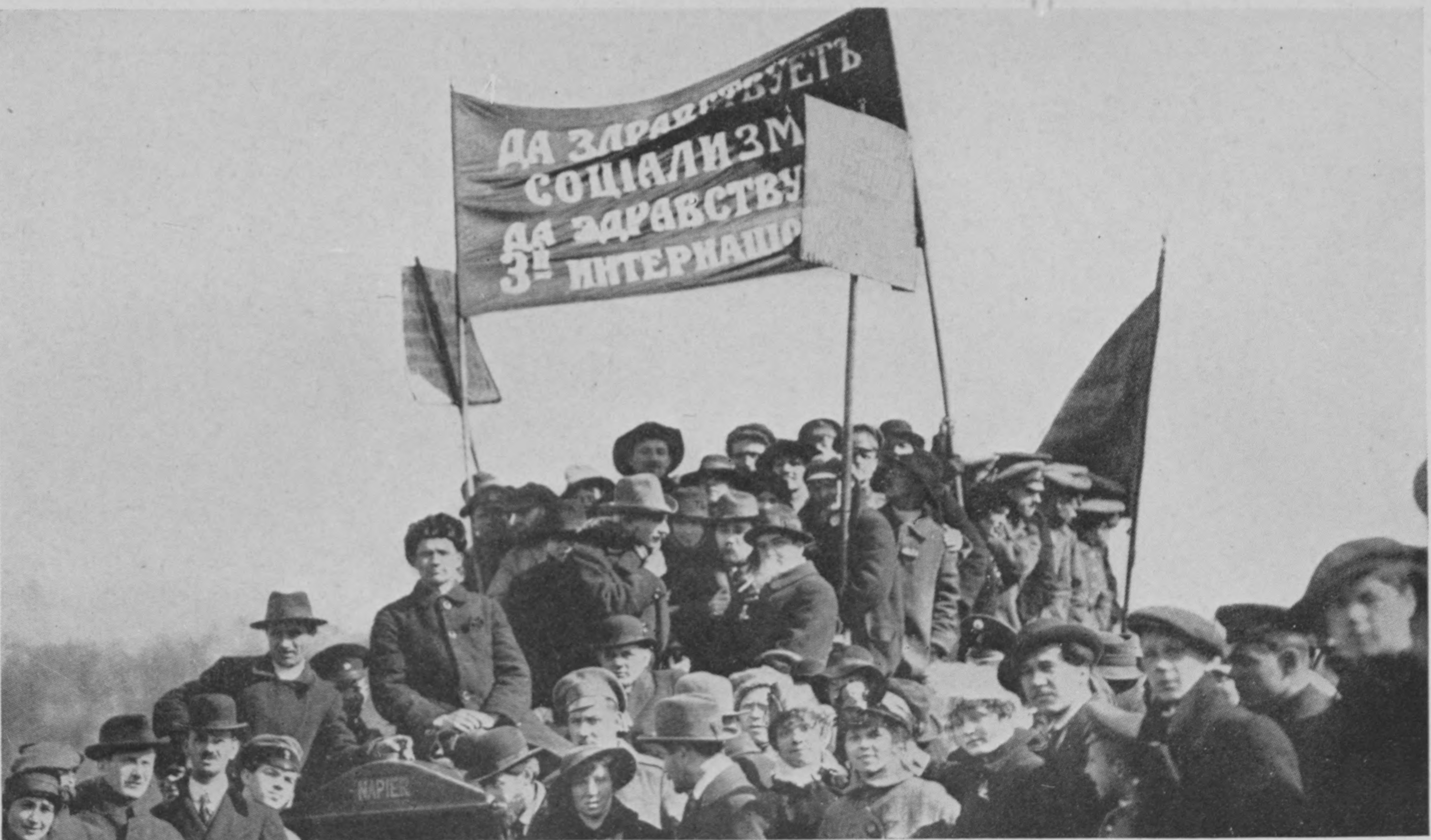 http://upload.wikimedia.org/wikipedia/commons/0/08/Manifestaci%C3%B3n-bolchevique-julio-1917--russianbolshevik00rossuoft.png