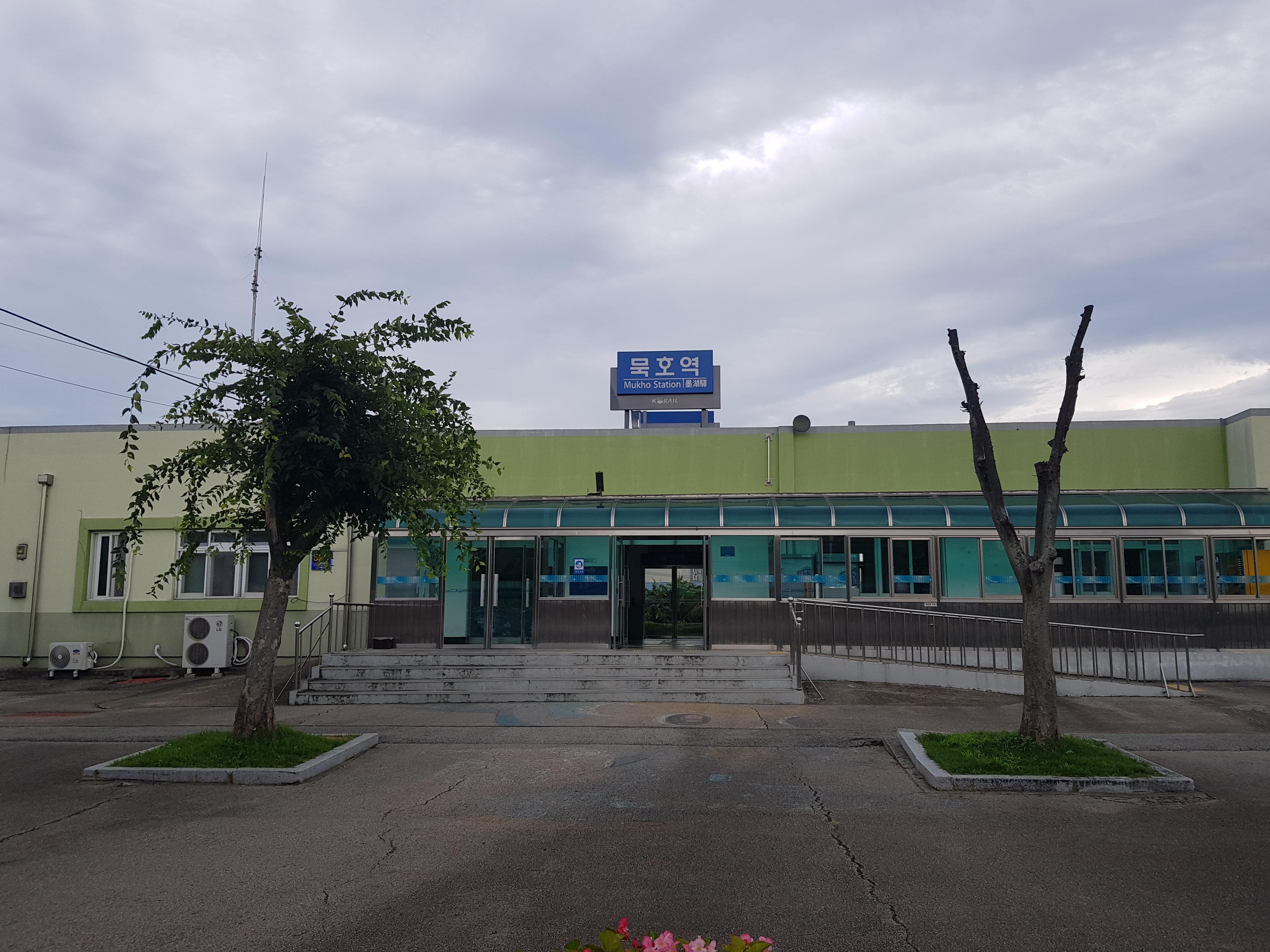 Mukho Station 180825.jpg