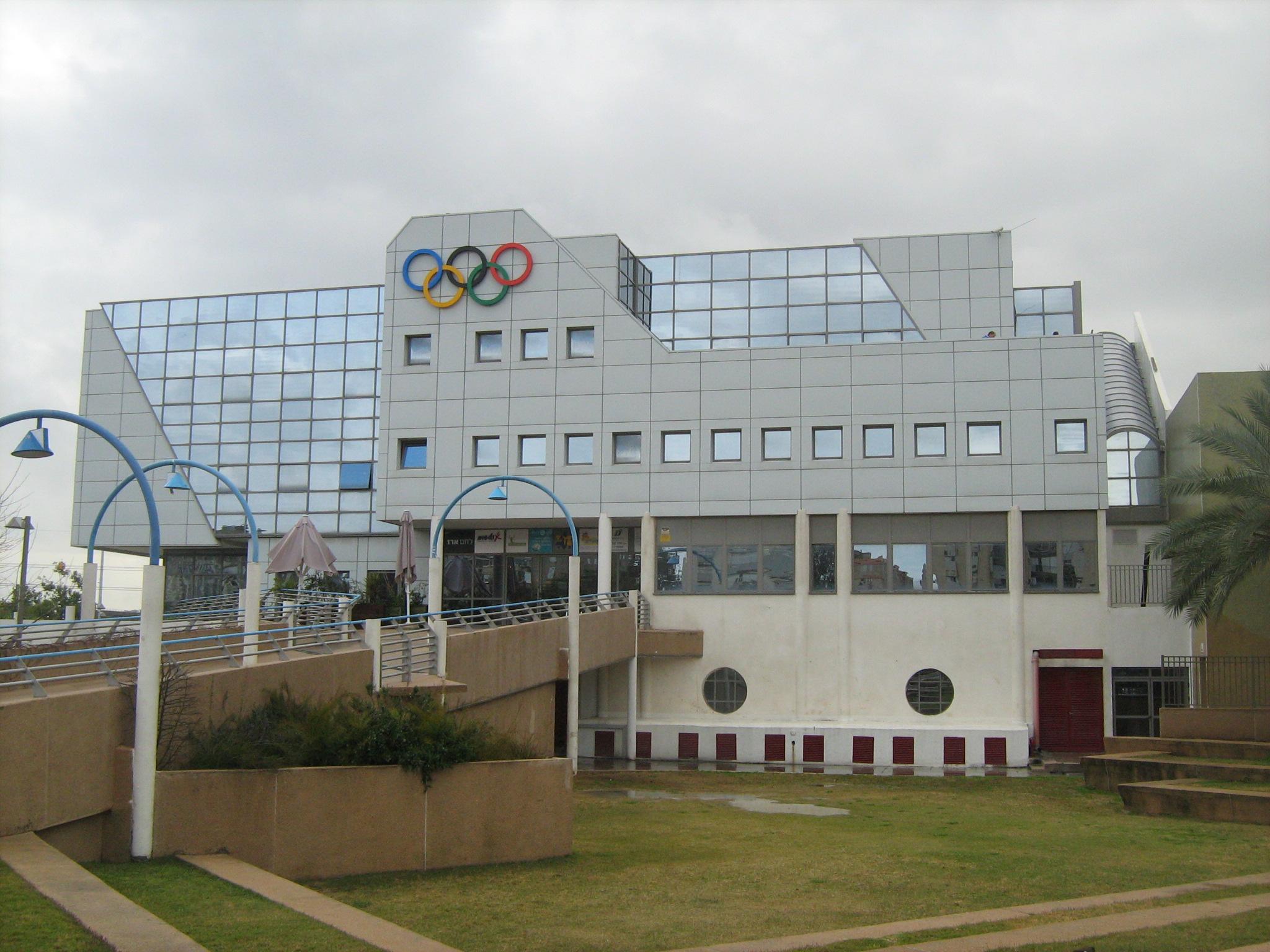 הוועד האולימפי בישראל