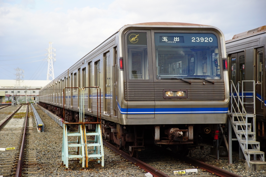 大阪市高速電気軌道四つ橋線 - Wikipedia