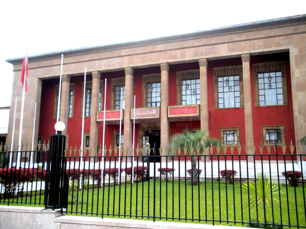 Chambre des conseillers maroc u wikipédia