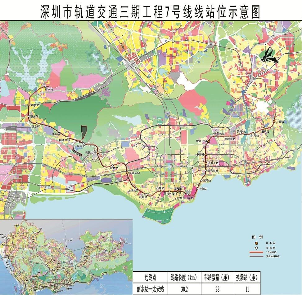 File Plan Of Shenzhen Metro Xili Line Jpg Wikimedia Commons