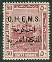 Post of Egypt.jpg