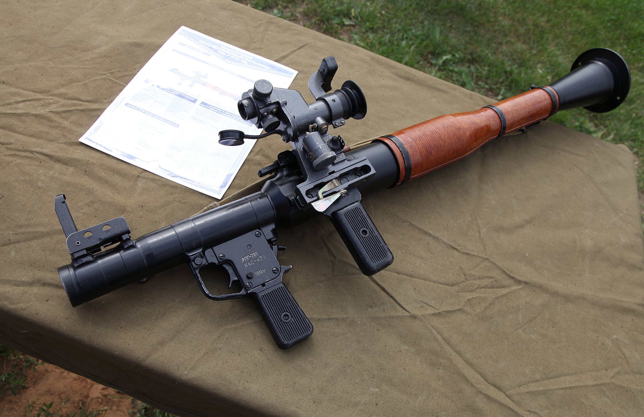 File:RPG-7V1 grenade launcher - RaceofHeroes-part2-22.jpg