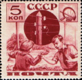 Stamp Soviet Union 1936 CPA532Aa.png