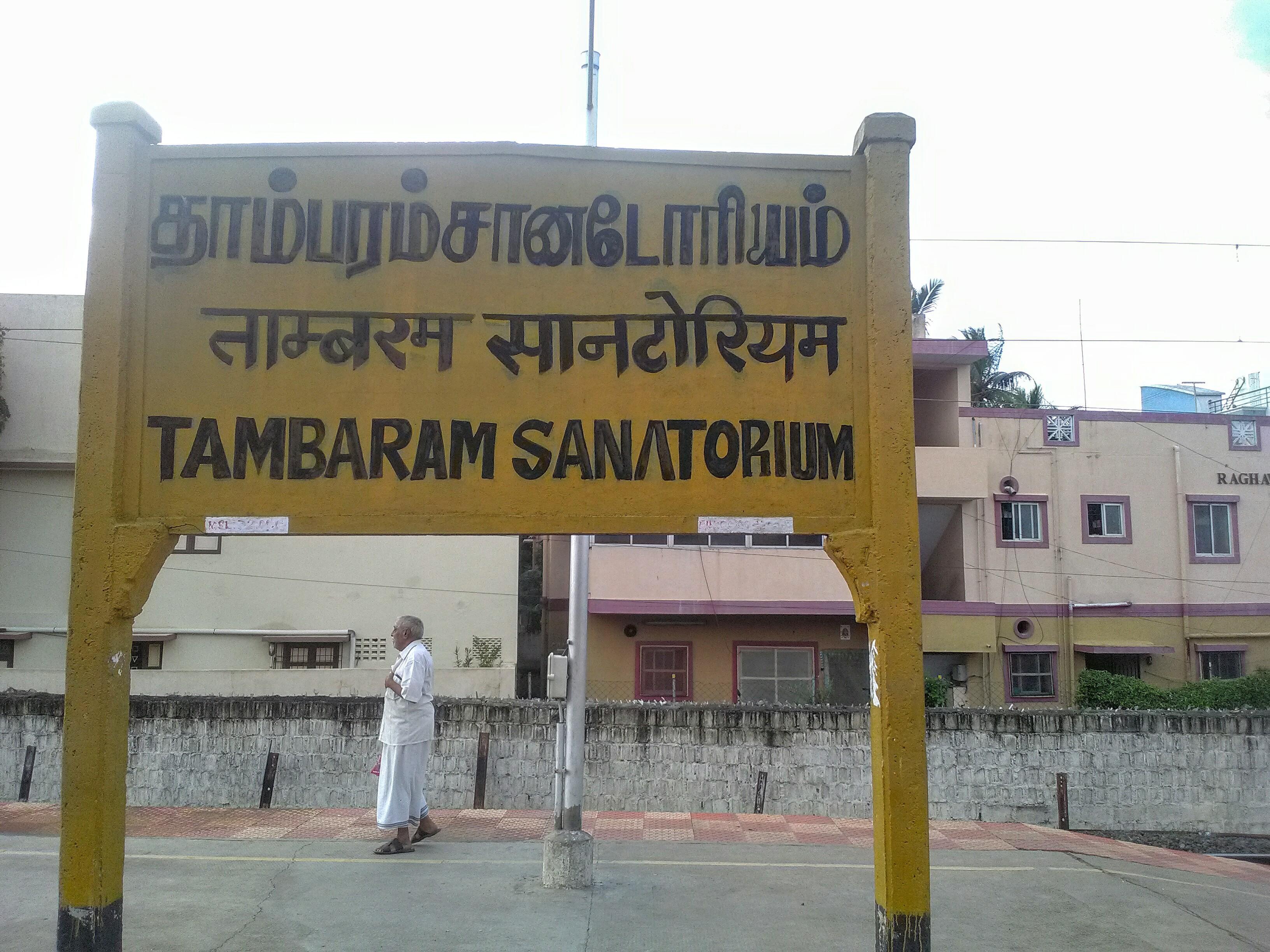 Tambaram Sanatorium railway station - Wikipedia