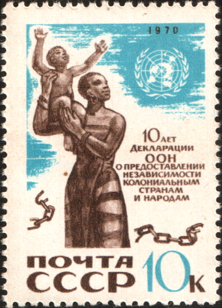FileThe Soviet Union 1970 CPA 3948 Stamp UN Emblem African Mother And