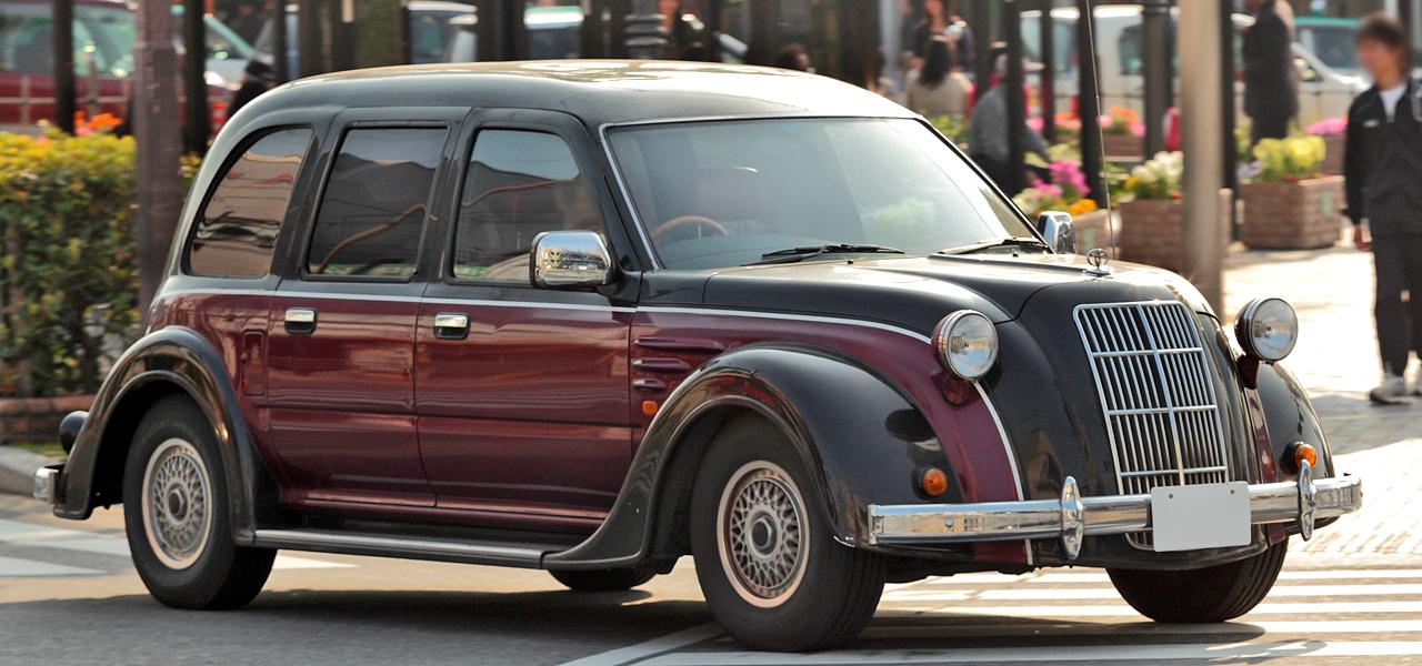 Classic Toyota Cars