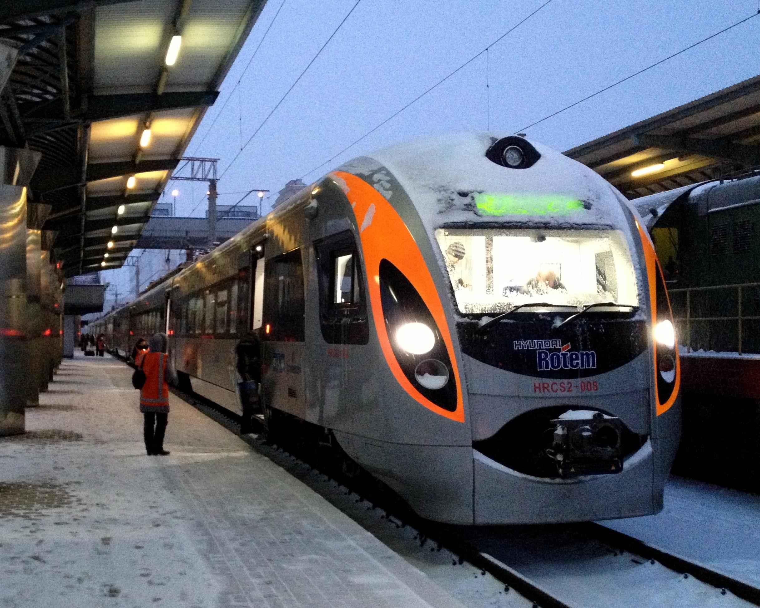 File Ukraine Hyundai Train Jpg Wikimedia Commons