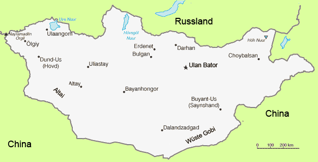 Ulan Bator Map | Maps