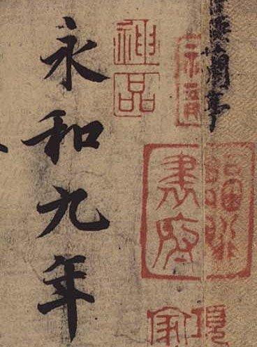 Chinesische Schrift – Wikipedia