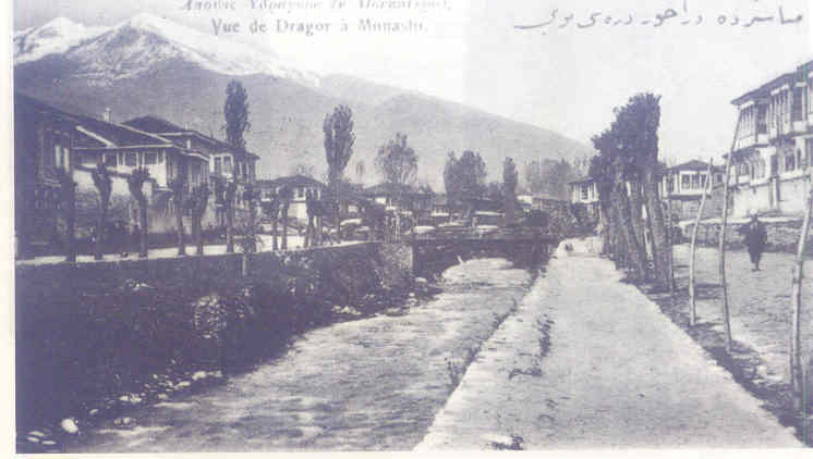 File:Άποψη ποταμού Δραγόρα.jpg