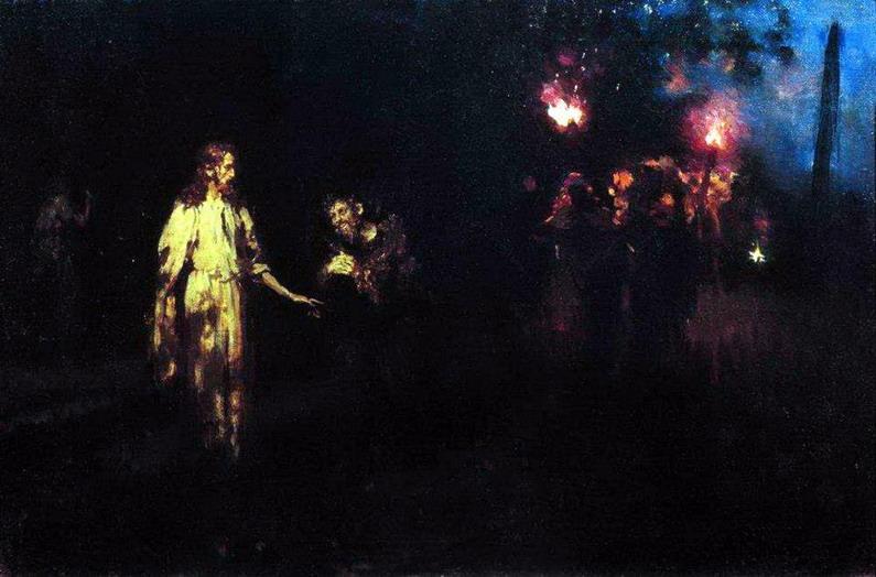File:Рєпін І.Ю. Христос у Гетсиманському саду. Кінець 1880-х.jpg