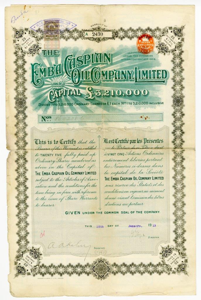 Файл:Сертификат Общества с ограниченной ответственностью