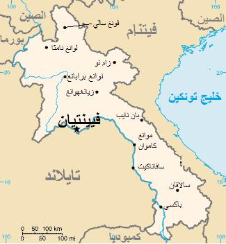 جغرافيا لاوس ويكيبيديا
