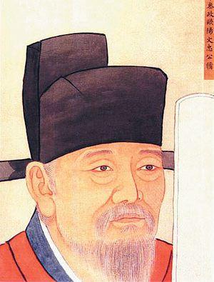 Ouyang Xiu cover
