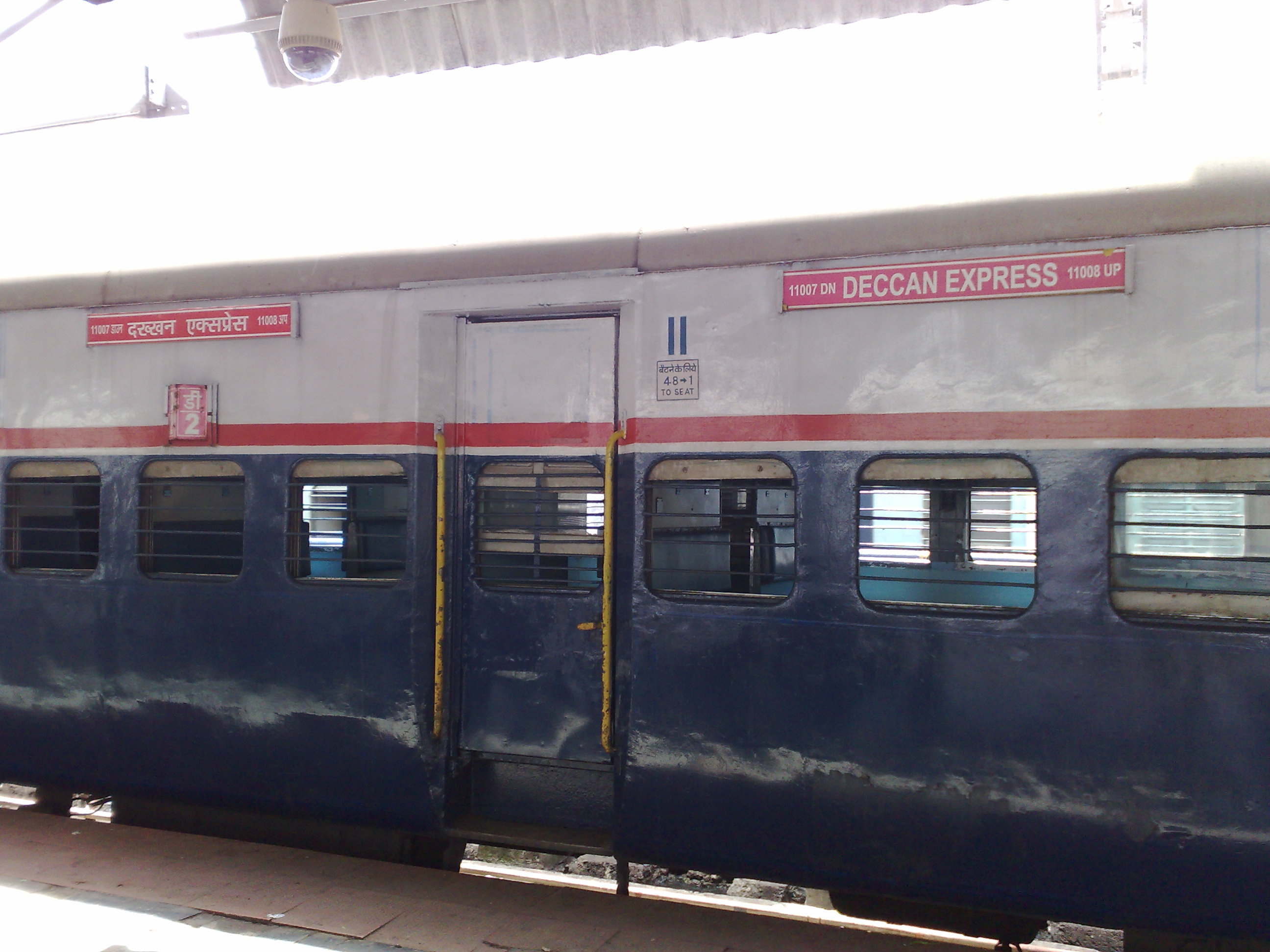 Mumbai To Pune Train The Best To Travel Varuns Travel Note