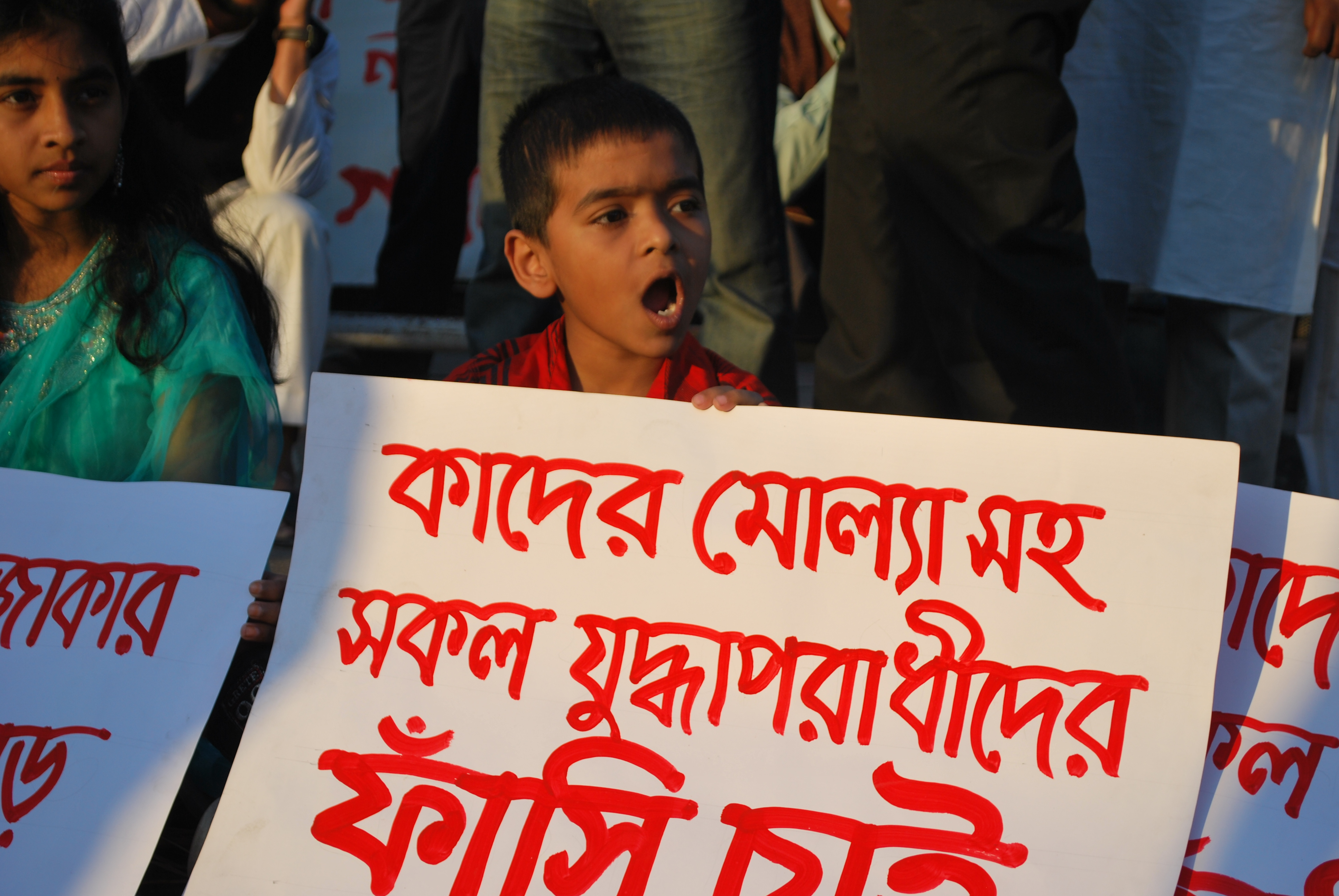 Protest 2013 File:2013 Shahbag Protests 2