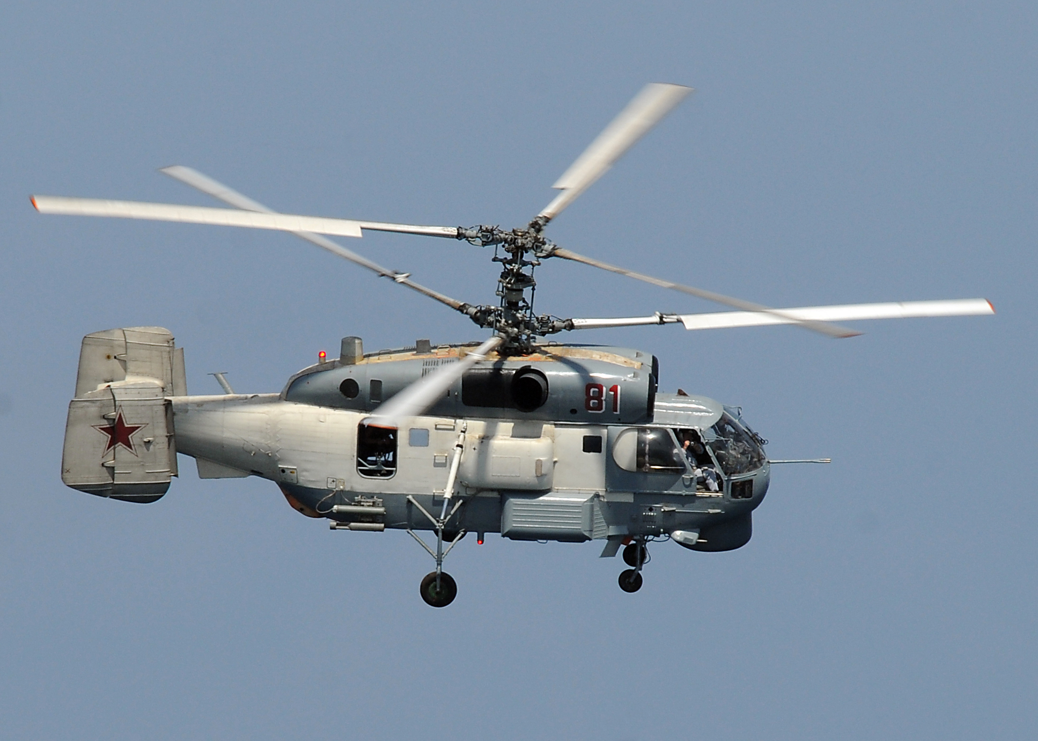 Kamov Ka-27 - Wikipedia, the free encyclopedia