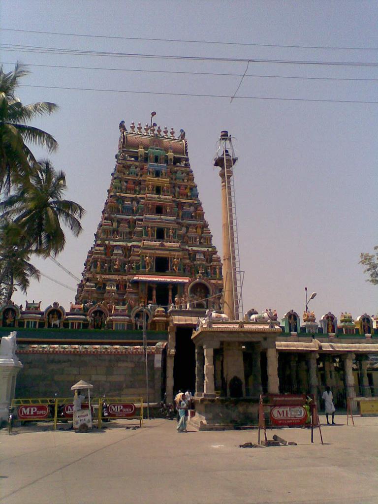 Avinashi - Wikipedia