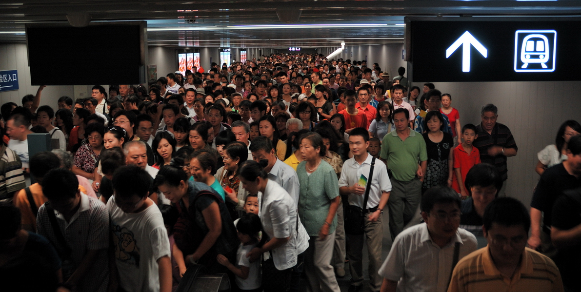 http://upload.wikimedia.org/wikipedia/commons/0/09/Beijing_Subway_Line_10_Transfer_Corridor.jpg