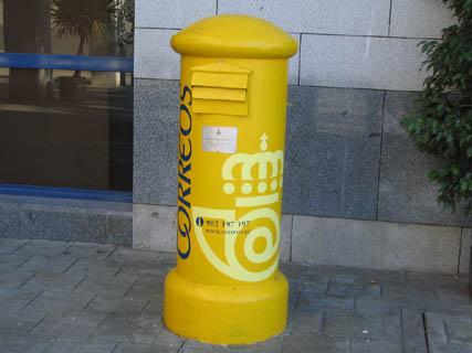 File buz n de correos en wikimedia commons - Buzon de correos ...