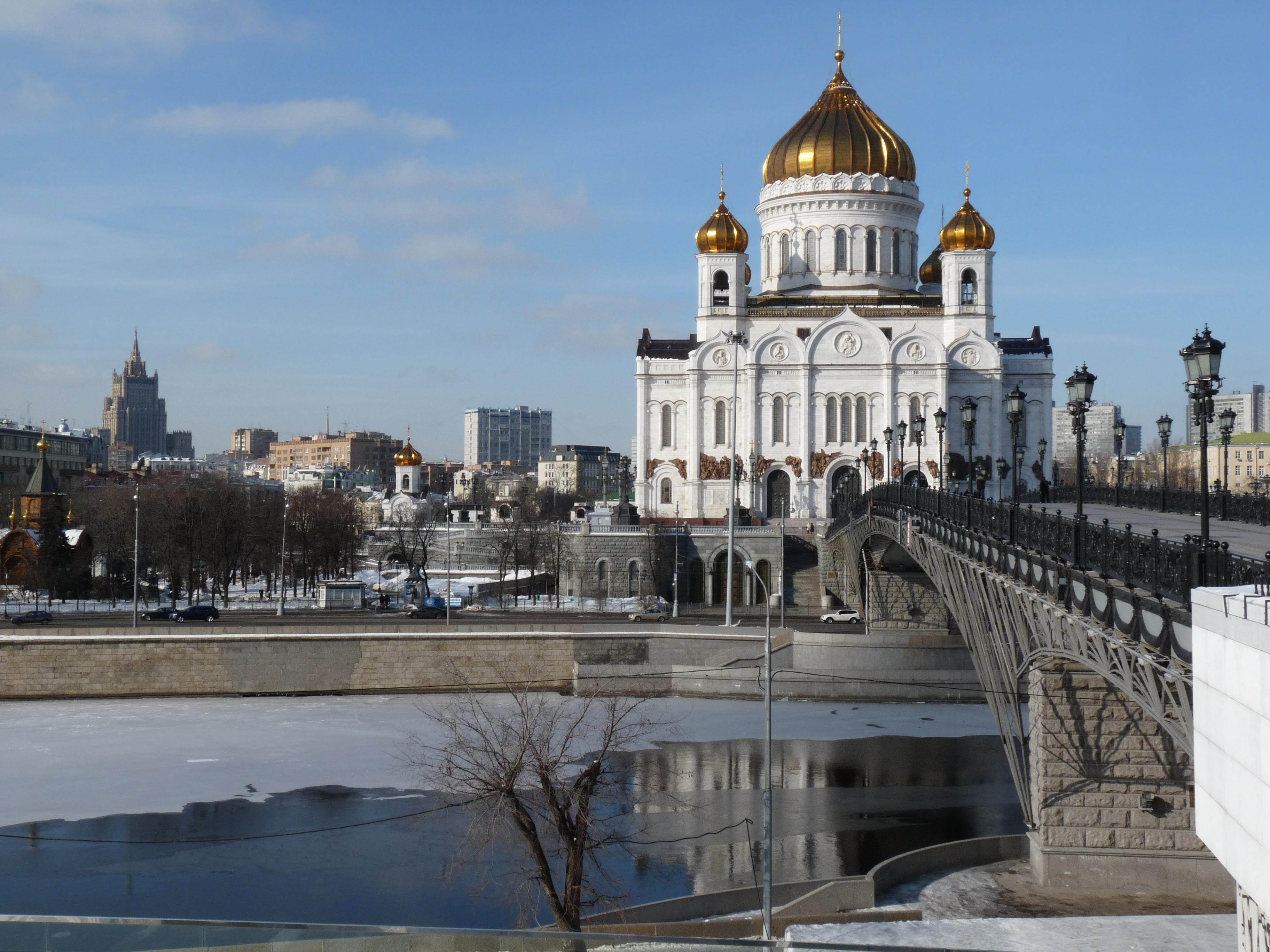 แห่งกรุง มอสโก รัสเซีย