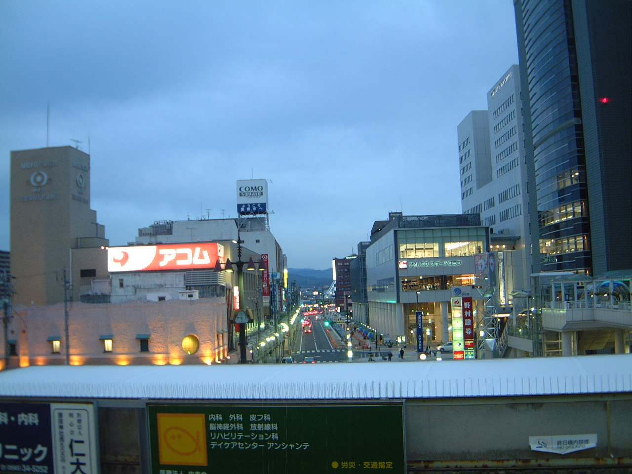 File:Center of Toyota City.JPG - Wikimedia Commons