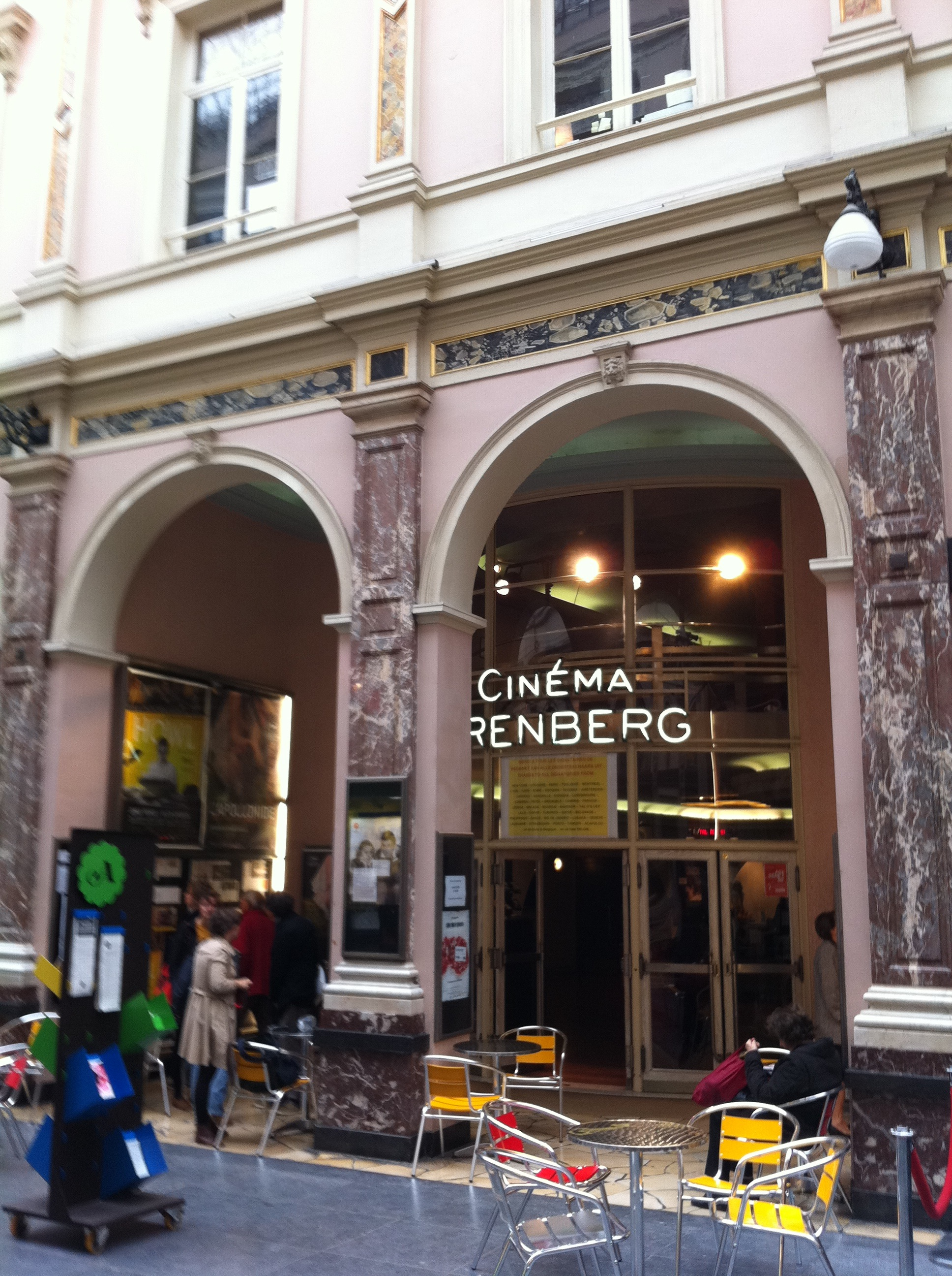 cinema organizational overview If you've got a passion for the theatre and have excellent leadership and  organisational skills, the role of theatre manager could be for you as a theatre  manager.