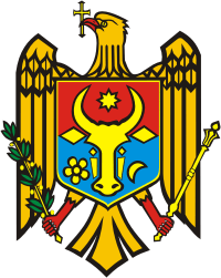 File:Coat of arms of Moldova.png