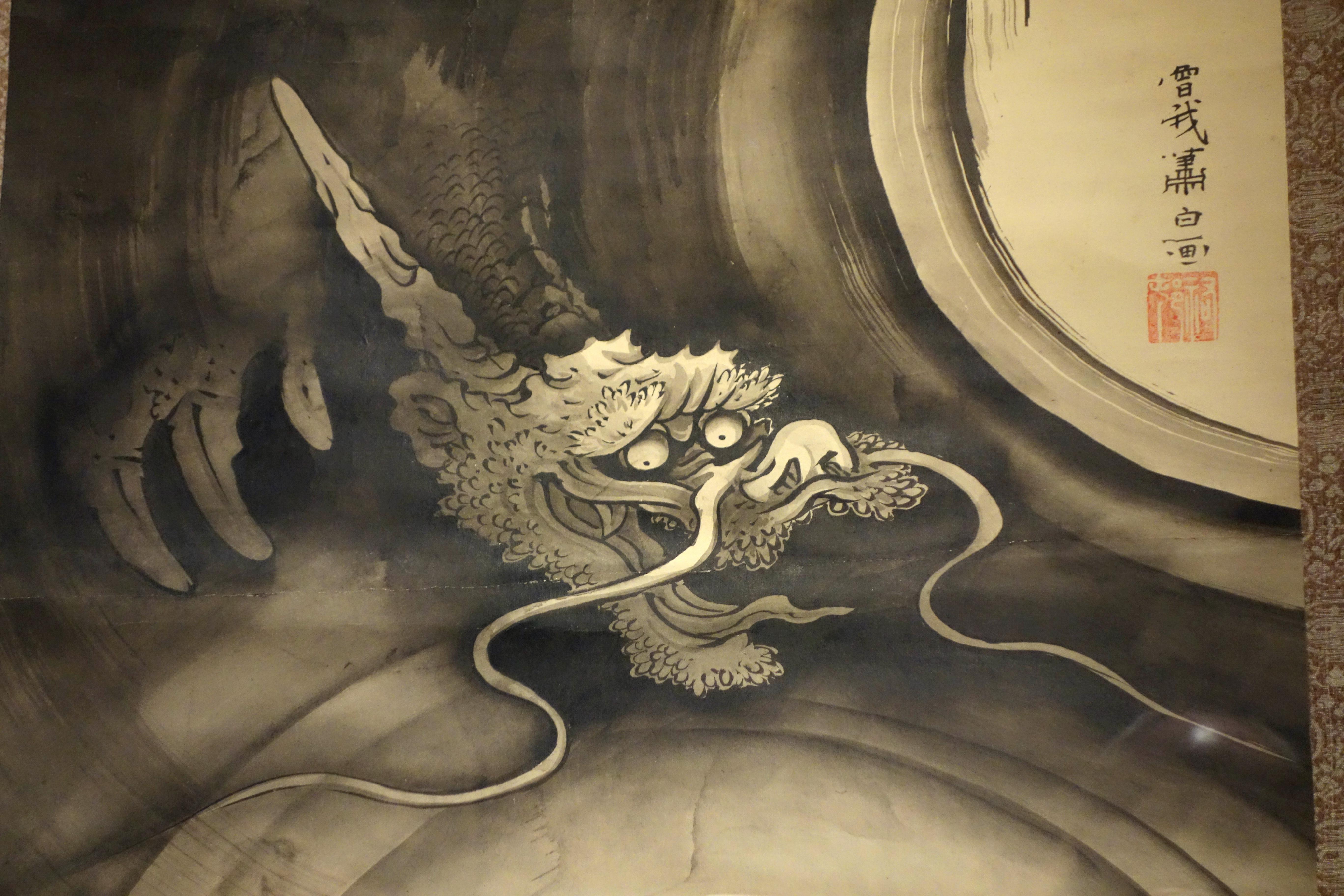 File Dragon And Tiger By Soga Shohaku  Late 1770s