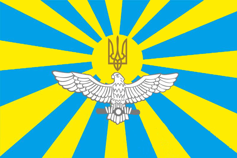 Fileflag Of The Ukrainian Air Force 1992g Wikimedia Commons