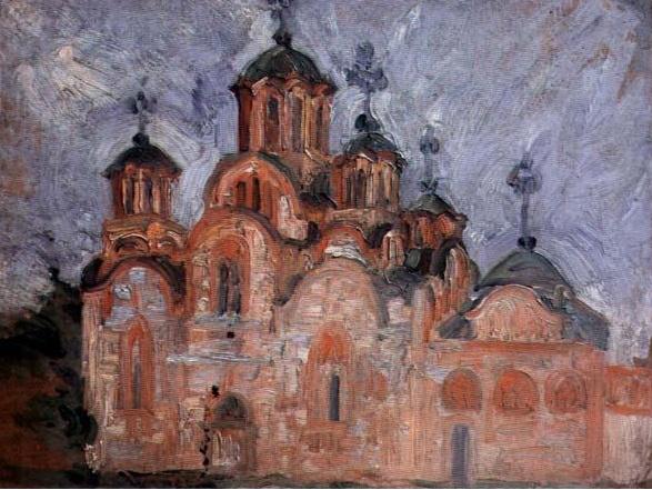 Archivo:Gracanica-1913.jpg