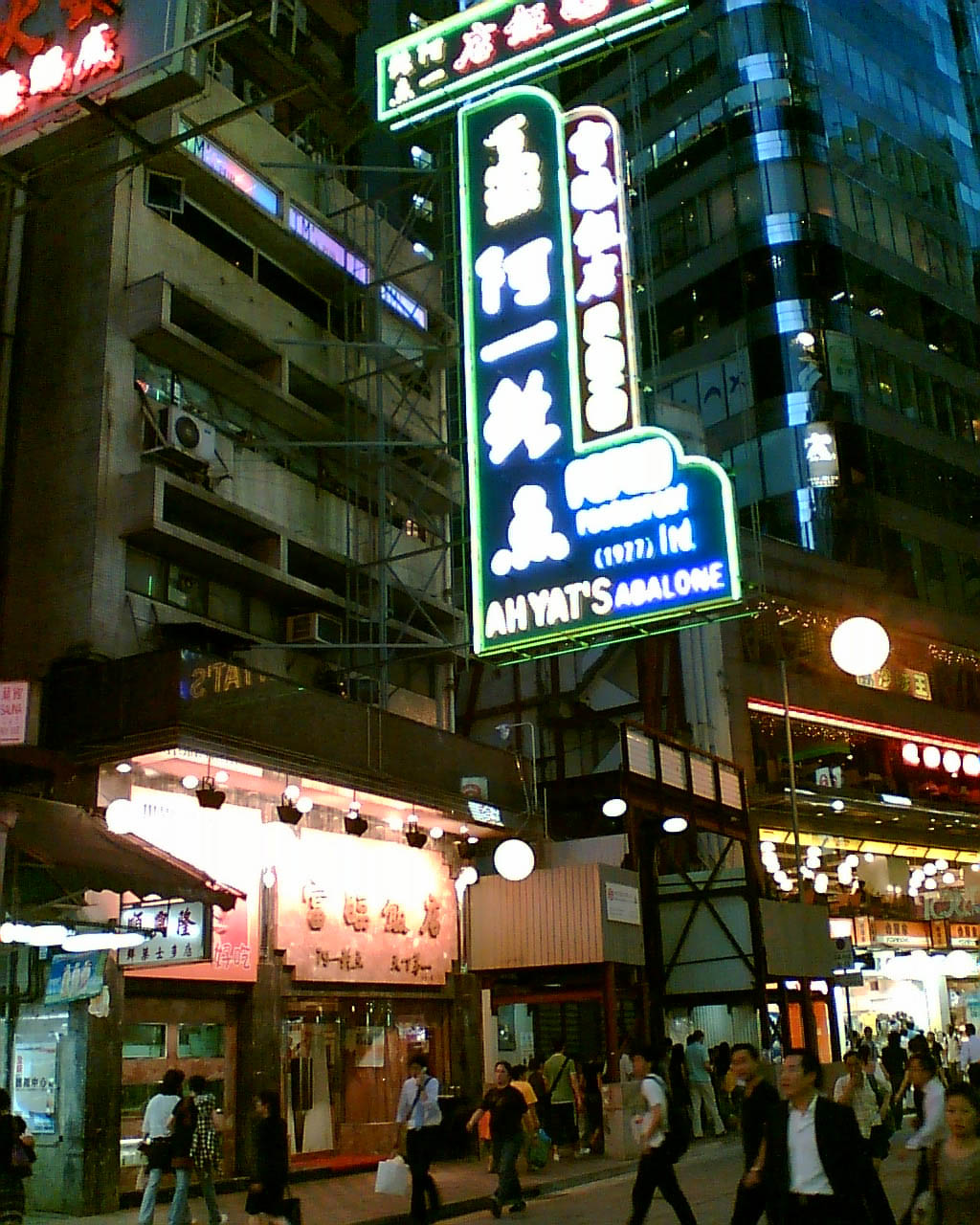 list of restaurants in hong kong wikipedia. Black Bedroom Furniture Sets. Home Design Ideas